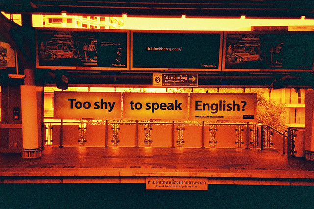 Too shy to speak English?