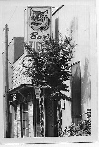BAR TIGER, THE GREATEST LITTLE BAR IN SAGAMI OTSUKA 1961