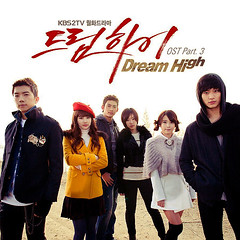 Dream High / 드림하이 Original Soundtracks: Part 3