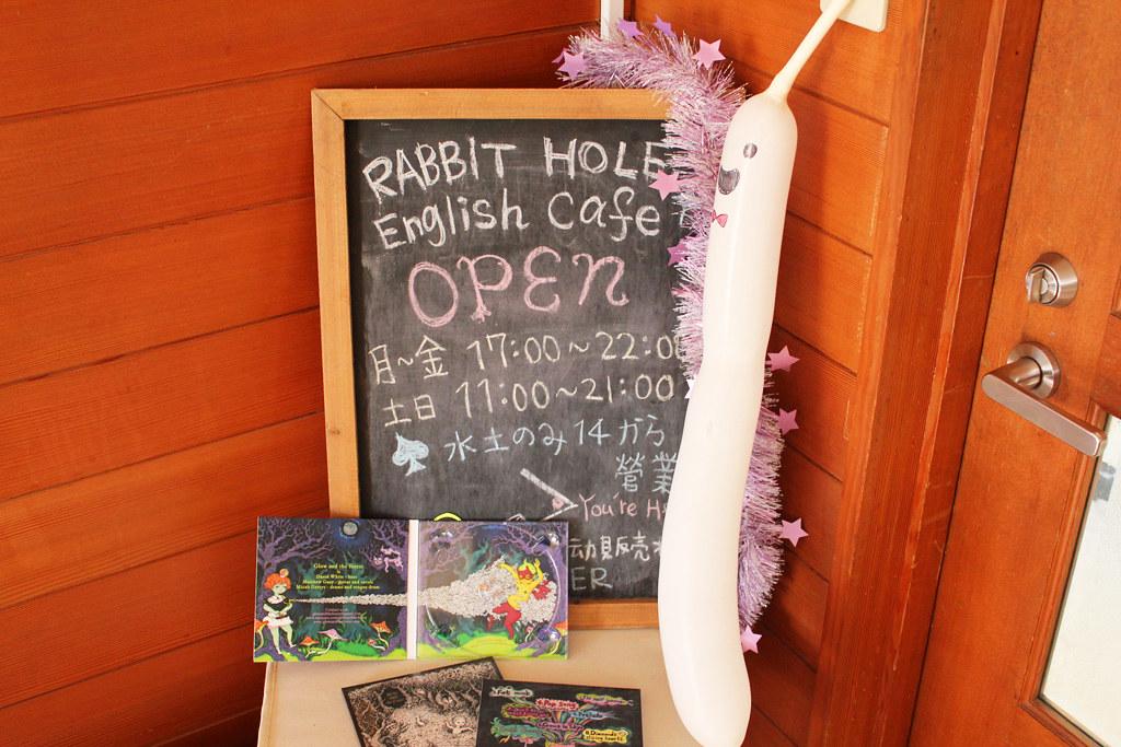 The Rabbit Hole Language Cafe (3)