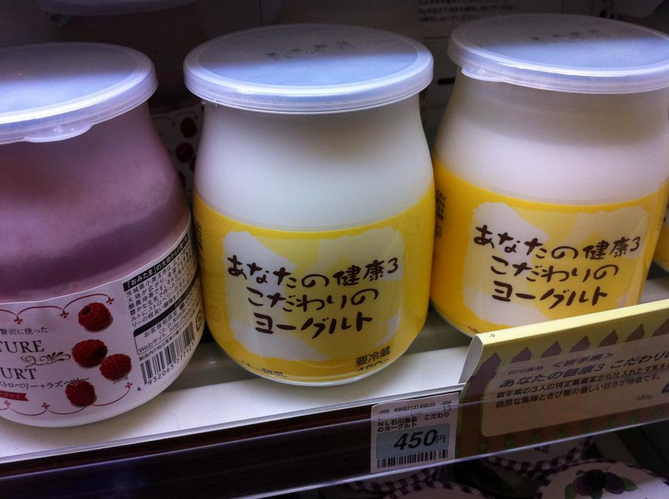 Kenko Yoghurt