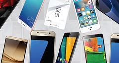 เช็คราคาโทรศัพท์ มือถือ สมาร์ทโฟน อัพเดทใหม่ล่าสุดได่ที่ Samsung Hot stuff