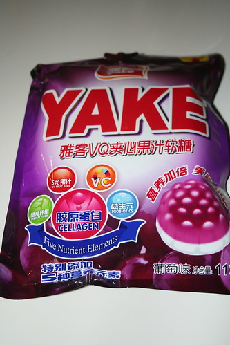 2010-11-21 - Shanghai - Junk Food - 01 - Yake grape candy
