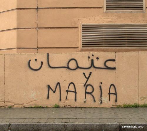 ????? y María