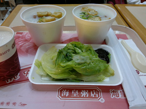 Clockwise from top left: sliced fish porridge with coriander, century egg porridge, and boiled lettuce