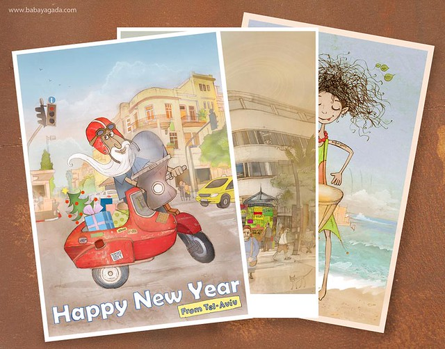 Tel-Aviv Cards Collection