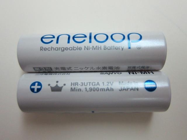 Eneloop Batteries (HR-3UTG) Given