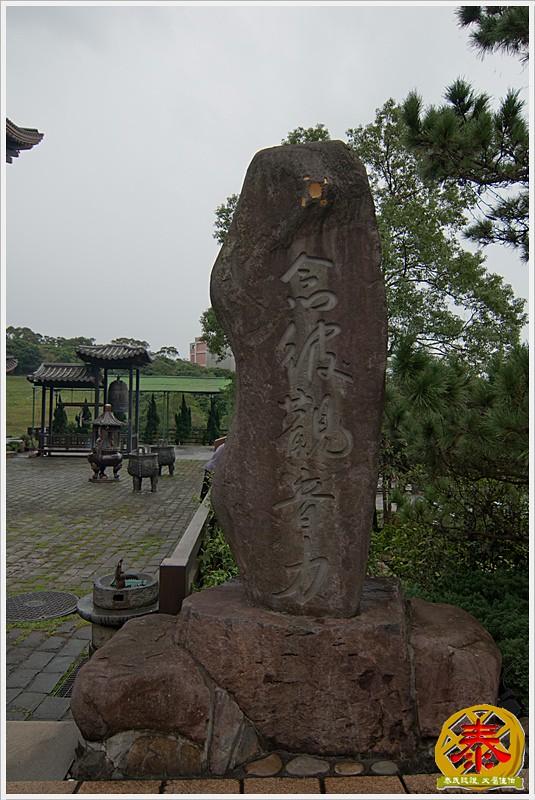 緣道觀音廟 (33)