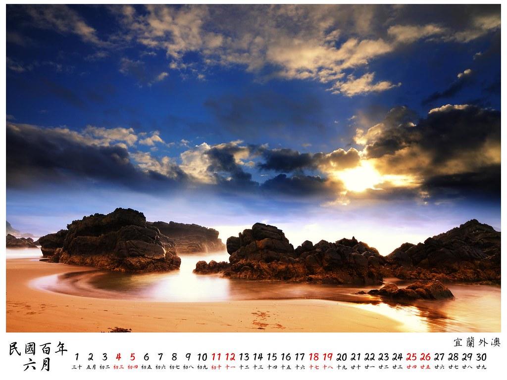 2011 桌曆8 6月
