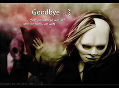 - {     Goodbye (~ ll TALAL) Tags: design designer goodbye   talal              alqaidi