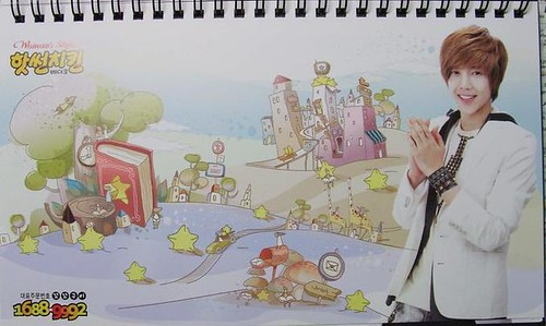 Kim Hyun Joong's Hotsun 2010 Calendar 9
