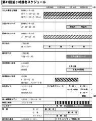 41_越冬冊子-6