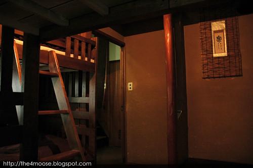 Hostel Ann - Male Dormitory