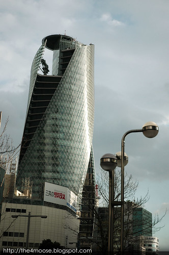 Nagoya 名古屋 - Mode-Gakuen Spiral Towers