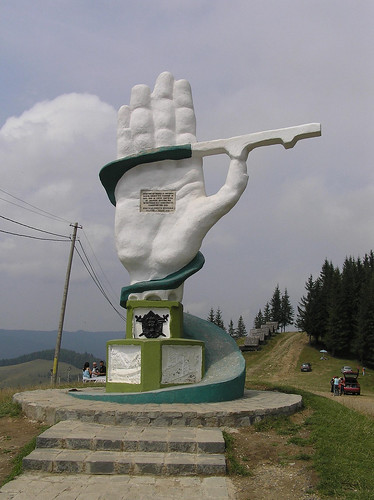bulgarian15