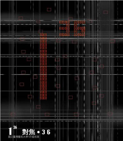 1^36—對焦.36 國立台灣藝術大學美術學系101級校外班展