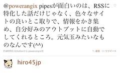 Twitter / hiro45jp: @powerangix pipesが面白いのは、RS ...