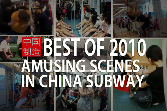 Best of 2010: Amusing Scenes in China Subway