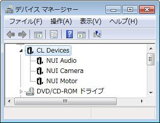nui_audio02