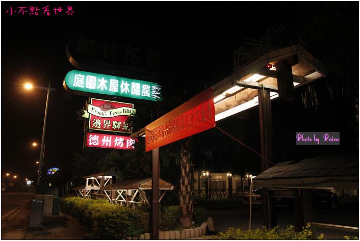 大溪邊界驛站25.JPG