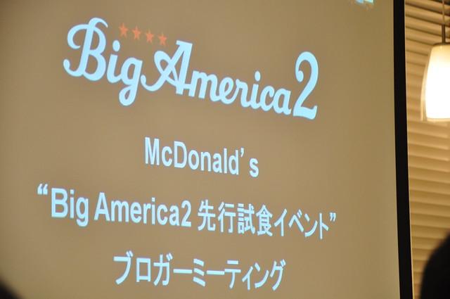 McDonald's Japan - Big America2_001
