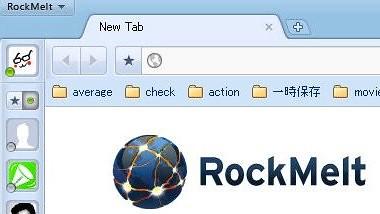 RockMelt日本語化01