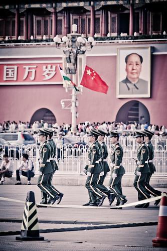 Tian'anmen Square  天安门广场 China