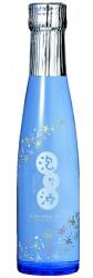 sparkling1_houhoushu