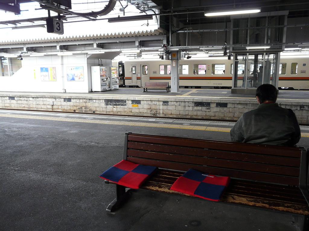 Station Cushions