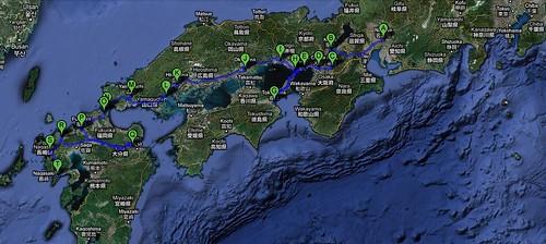 West Route Japan
