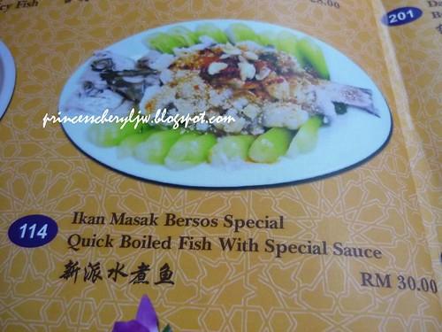 Cina Muslim Restoran 09