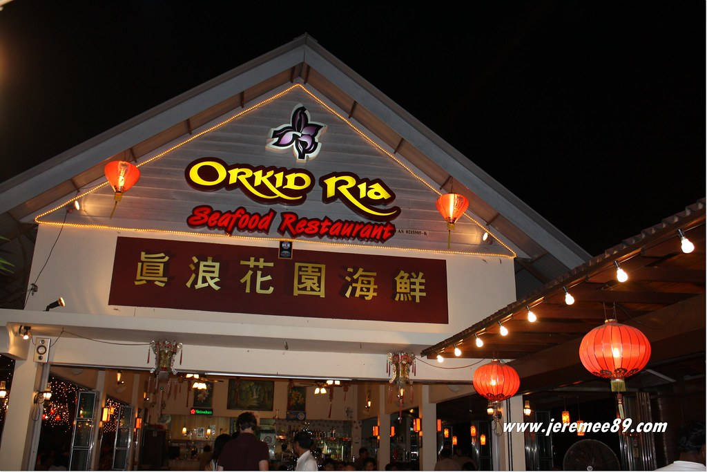 Orkid Ria Seafood Restaurant @ Langkawi