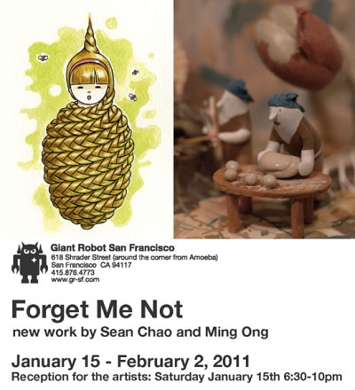 GRSF Forget Me Not - Sean Chao + Ming Ong