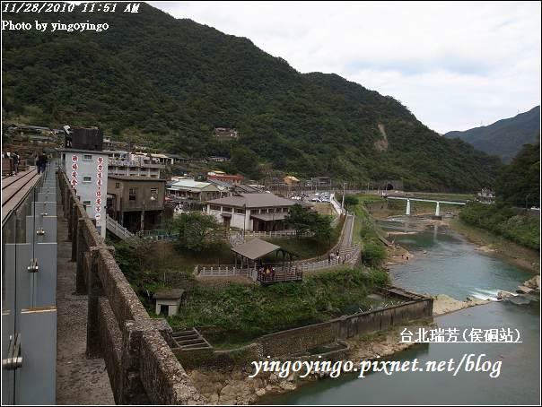 台北瑞芳(侯硐站)20101128_R0016253