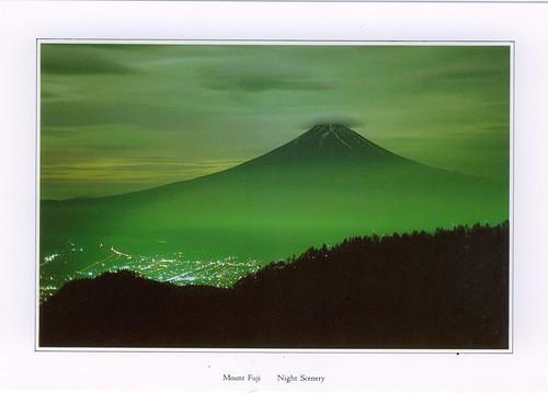 fuji mount0001