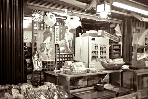 昭和が溢れる店先