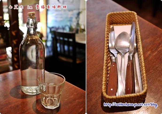 10 餐具&水
