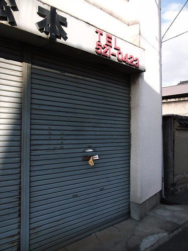 CS1224.099 北九州市小倉北区 GRD#