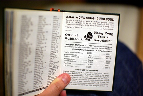 1974-77 HK Tourism Association Official Guidebook