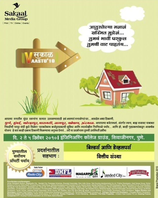 sakal Vastu 2010 - 2nd to 5th December 2010