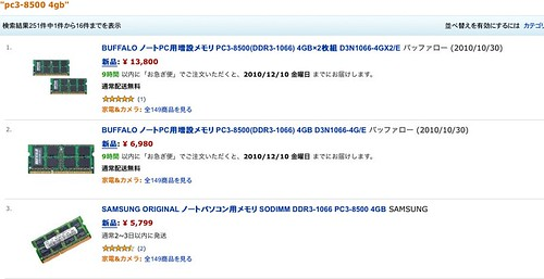 Amazon.co.jp: pc3-8500 4gb - Firefox