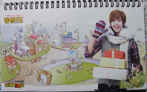 Kim Hyun Joong's Hotsun 2010 Calendar 3