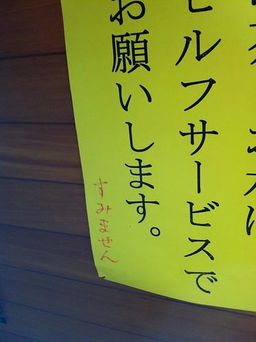 20101210〜20101213_沖縄 038