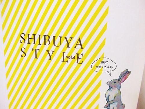 shibuya style exhibition1012title