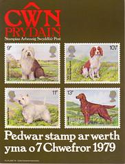 1979 PL(P)2667W