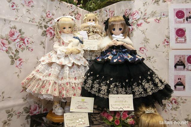 DollsParty24-DSC_9916
