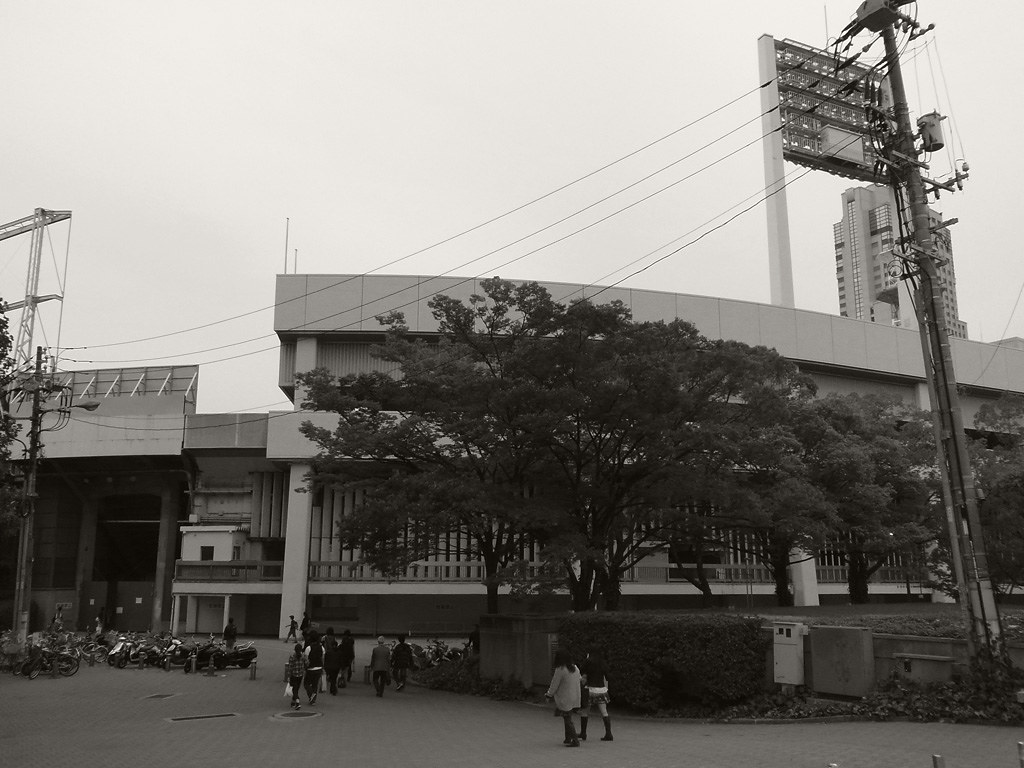 the old Hiroshima Municipal Stadium