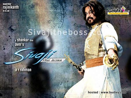 Sivaji The Boss (2)