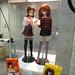 DollsParty24-DSC00783
