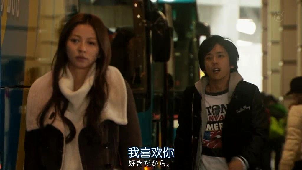 人人-打工仔買房記-10end.mkv_20101225_191700.jpg